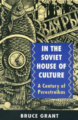 In the Soviet House of Culture by Bruce Grant