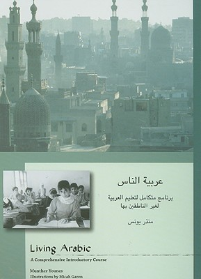 Living Arabic by Munther A. Younes