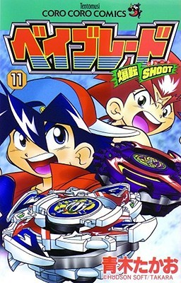 Download Beyblade, Vol. 11 by Takao Aoki iBook
