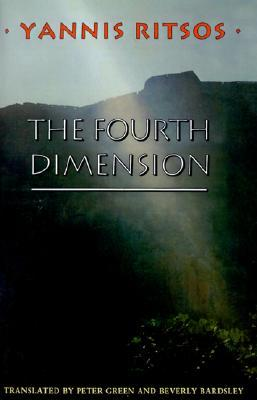 The Fourth Dimension by Yiannis Ritsos