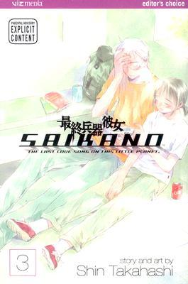Saikano: The Last Love Song on This Little Planet, Vol. 03