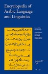 Encyclopedia of Arabic Language and Linguistics, Volume 4