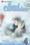 Sand Chronicles, Vol. 4 by Hinako Ashihara