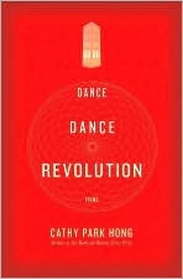 Dance Dance Revolution by Cathy Park Hong