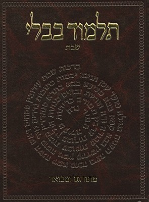 The Koren Talmud Bavli by Adin Steinsaltz