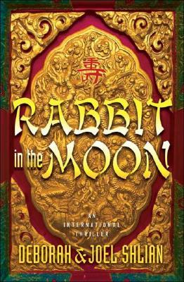 Rabbit in the Moon by Deborah Shlian