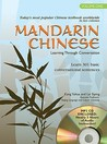 Mandarin Chinese Learning Through Conversation: Volume 1: with Audio MP3