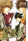 Saiyuki Reload, Volume 9