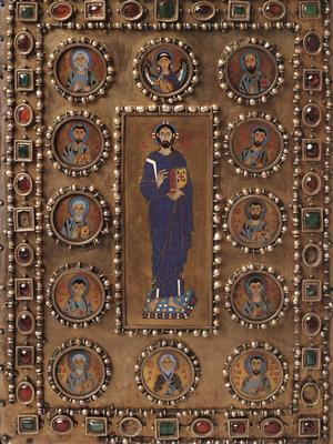 Byzantium And Islam by Helen C. Evans