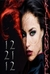 12.21.12 (Audiobook)