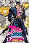 JoJo's Bizarre Adventure, Vol. 12 (Stardust Crusaders, #12)