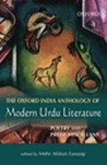 The Oxford India Anthology of Modern Urdu Literature: Poetry and Prose Miscellany