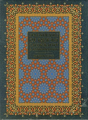 Splendours of Qur'an Calligraphy and Illumination by Martin Lings