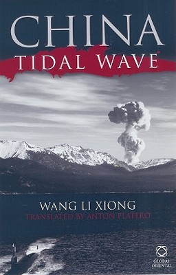 China Tidal Wave by Wang Lixiong