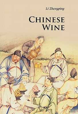 Chinese Wine by Li Zhengping