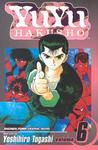 YuYu Hakusho: The Dark Tournament, Vol. 6 (YuYu Hakusho, #6)
