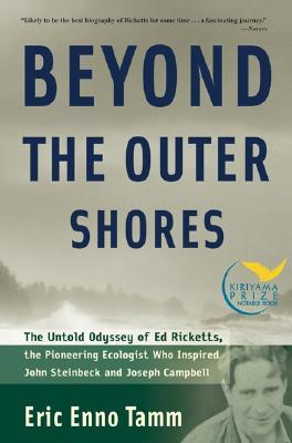 Beyond the Outer Shores by Eric Enno Tamm