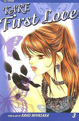 Kare First Love, Vol. 3 Kare First Love 3