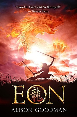 Eon (Eon, #1)