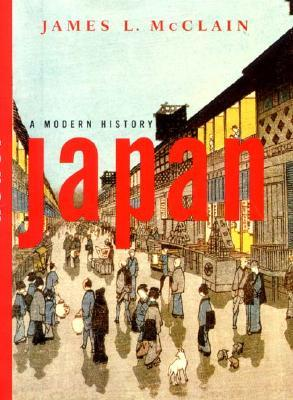 Japan by James L. McClain