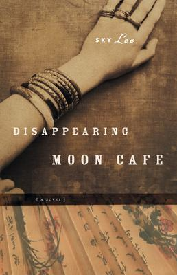 Download online Disappearing Moon Cafe: A Novel ePub