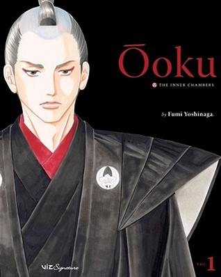 Ōoku by Fumi Yoshinaga
