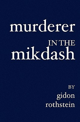 Murderer in the Mikdash