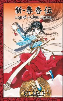 The Legend of Chun Hyang by CLAMP