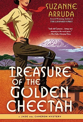 Treasure of the Golden Cheetah by Suzanne Arruda