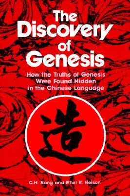 The Discovery of Genesis by C.H. Kang