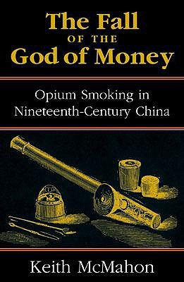 The Fall of the God of Money by Keith McMahon
