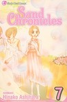 Sand Chronicles, Volume 7 by Hinako Ashihara