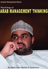 Psychology of Arab Management Thinking