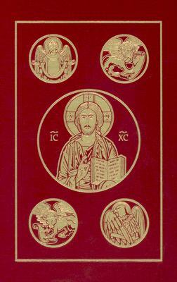 The Holy Bible: Revised Standard Version (Ignatius Bible)
