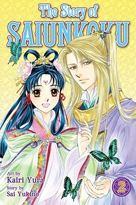 The Story of Saiunkoku, Vol. 2 by Kairi Yura