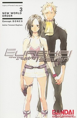 Eureka Seven Novel Volume 3 by Tomonori Sugihara