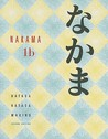 Nakama 1b: Introductory Japanese: Communication, Culture, Context