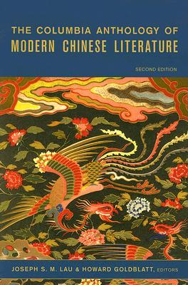 The Columbia Anthology of Modern Chinese Literature by Joseph S.M. Lau