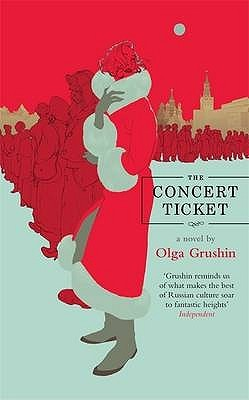 The Concert Ticket by Olga Grushin