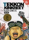 Tekkon Kinkreet: Black and White
