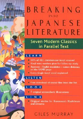 Breaking Into Japanese Literature by Giles Murray