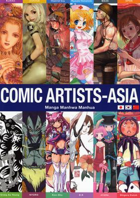 Comic Artists - Asia by Rika Sugiyama