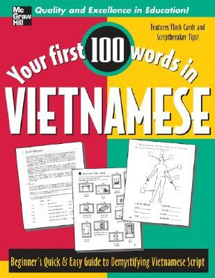 Your First 100 Words in Vietnamese (Your First 100 Words In...Series)