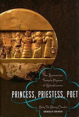 sumerian writing and literature conferences