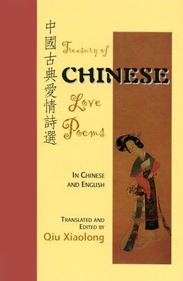 Treasury of Chinese Love Poems
