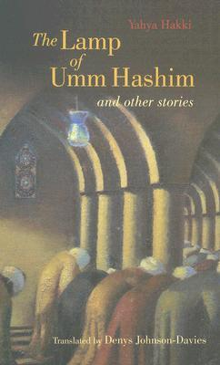 The Lamp of Umm Hashim and Other Stories