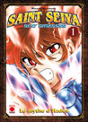 Saint Seiya Next Dimension Tome 1 by Masami Kurumada