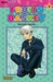 Fruits Basket 08 (Paperback)