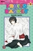 Fruits Basket 15 (Paperback)