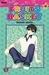 Fruits Basket 19 (Paperback)